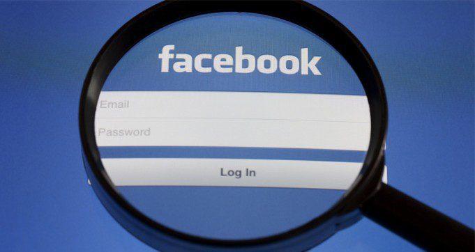 Facebook uspomene