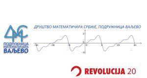 Podružnica matematičara Valјevo