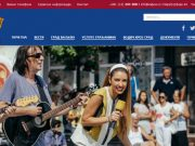 Novi sajtovi grada Valjeva
